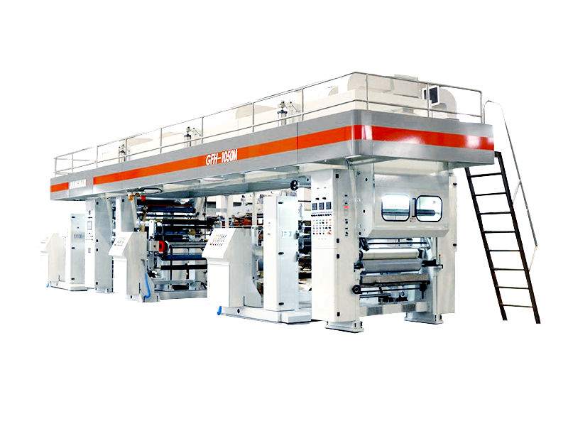 GFH-B Laminator - Superior Flexibility and Performance
